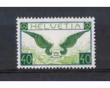 1929 - LOTTO/10716 - SVIZZERA - 40 CENT. POSTA AEREA - NUOVO