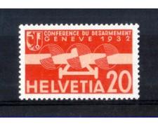 1932 - LOTTO/10718 - SVIZZERA - 20 CENT. POSTA AEREA - NUOVO