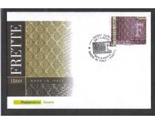 2010 - LOTTO/10764Z - REPUBBLICA - MADE IN ITALY FRETTE - BUSTA FDC