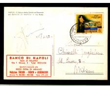 1958 - LOTTO/1449 - SAN MARINO - CARTOLINA DELLA PARTECIPAZIONE ALLA FIERA DI MILANO