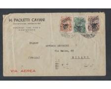 1947 - LOTTO/1424 - URUGUAY - BUSTA PER L'ITALIA