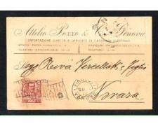 GENOVA - 1905 - LOTTO/10810 - CARTOLINA ATTILIO POZZO MATERIALE ELETTRICO