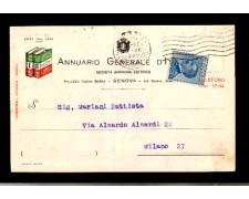 1922 - LOTTO/10813 - REGNO - ANNUARIO GENERALE D'ITALIA - CARTOLINA