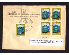 1973 - LBF/1374 - REPUBBLICA - ISTITUTO IDROGRAFICO - BUSTA RACC. FDC