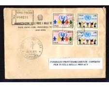 1971 - LBF/1380 - REPUBBLICA - 25° U.N.I.C.E.F - BUSTA RACC. FDC