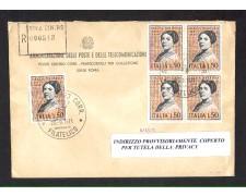 1971 - LBF/1381 - REPUBBLICA -  GRAZIA DELEDDA - BUSTA RACC. FDC