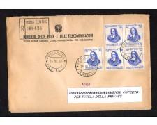 1968 - LBF/1382 - REPUBBLICA - GIAMBATTISTA VICO - BUSTA RACC. FDC