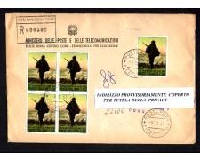 1967 - LBF/1412 - REPUBBLICA - RESISTENZA SUL PIAVE - BUSTA RACC. FDC