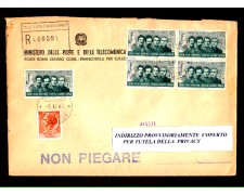1966 - LBF/1413 - REPUBBLICA - PATRIOTI ITALIANI - BUSTA RACC. FDC