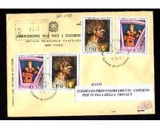 1977 - LBF/1399 - REPUBBLICA - ARTE ITALIANA - BUSTA RACC. FDC