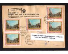 1968 - LBF/1407 - REPUBBLICA - CANALETTO - BUSTA RACC. FDC