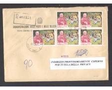1970 - LBF/1406 - REPUBBLICA - MARIA MONTESSORI - BUSTA RACC. FDC