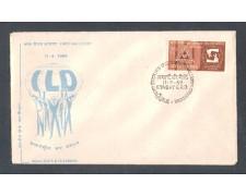 1969 - LBF/3853 - INDIA - 50° ORGANIZZAZIONE LAVORO - FDC