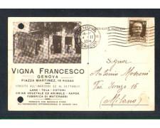 GENOVA - 1932 - LOTTO/10898 - REGNO - CARTOLINA COMMERCIALE COMMERCIO LANA COTONI