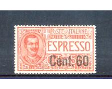 1922 - LOTTO/10933 - REGNO - ESPRESSO 60 SU 50 CENT. - NUOVO