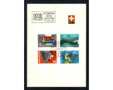 1957 - LOTTO/10950 - SVIZZERA - 38° COMPTOIR SUISSE LAUSANNE