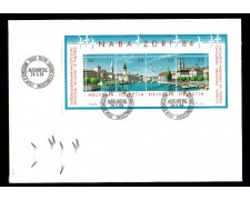 1984 - LOTTO/10951 - SVIZZERA - NABA 84  FOGLIETTO - BUSTA FDC