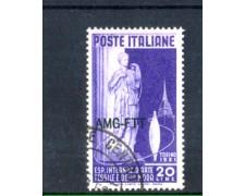 1951 - LOTTO/11032 - TRIESTE A - ARTE TESSILE - USATO