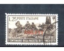 1951 - LOTTO/10301U - TRIESTE A - PAOLO MICHETTI - USATO