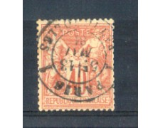 1876/81 - LOTTO/FRA70U - FRANCIA - 40c. VERMIGLIO - USATO