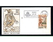 1981 - LOTTO/11135 - SPAGNA - GIORNATA DEL FRANCOBOLLO - BUSTA FDC