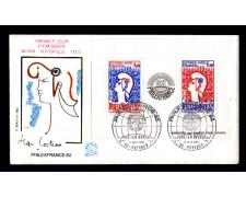 1982 - LOTTO/11137 - ESPOSIZ. FILATELICA PHILEXFRANCE- BUSTA FDC