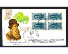 1971 - LOTTO/11141 - REPUBBLICA - BENVENUTO CELLINI - BUSTA FDC