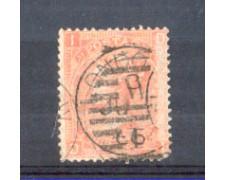 1865 - LOTTO/11189 - GRAN BRETAGNA - 4p. ROSSO ARANCIO TAVOLA 7 - USATO