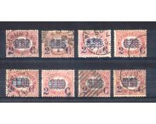 1878 - LOTTO/11247 - REGNO - FRANCOBOLLI DI SERVIZIO SOPRASTAMPATI 8v. - USATI