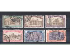 1924 - LOTTO/11250 - REGNO - ANNO SANTO 6v. - USATI