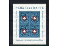 1971 - LOTTO/11256 - SVIZZERA - NABA FOGLIETTO - USATO