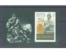 1966 - LOTTO/11260 - RUSSIA - 8° CENTENARIO DI RUSTAVELI - FOGLIETTO NUOVO