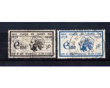1938 - LOTTO/11274 - IRLANDA - CROCIATA DI PADRE MATHEV 2v. - USATI