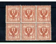 1901 - LOTTO/11281 - REGNO - 2c. ROSSO BRUNO - BLOCCO NUOVO