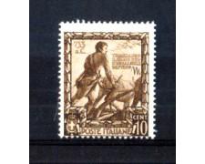 1938 - LOTTO/11287 - REGNO - 10c. PROCLAMAZIONE IMPERO - NUOVO
