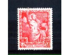 1938 - LOTTO/11288 - REGNO - 20c. PROCLAMAZIONE IMPERO - NUOVO
