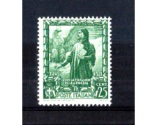 1938 - LOTTO/11289 - REGNO - 25c. PROCLAMAZIONE IMPERO - NUOVO
