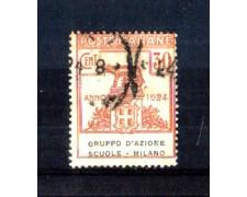 1924 - LOTTO/11374 - REGNO - 30c. GRUPPO D'AZIONE SCUOLE MILANO - USATO