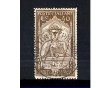 1921 - LOTTO/11381 - REGNO - 40c. DANTE ALIGHIERI - USATO