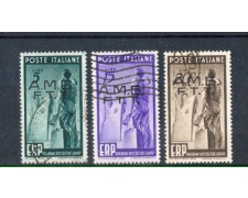 1949 - LOTTO/11062 - TRIESTE A - E.R.P.  3v. - USATI