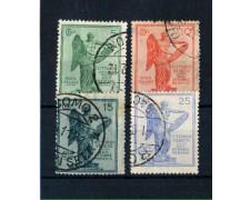 1921 - LOTTO/11400 - REGNO - ANNIVERSARIO DELLA VITTORIA 4v. - USATI