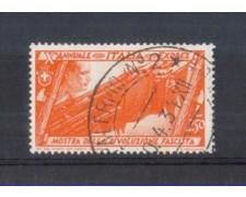 1932 - LOTTO/11407 - REGNO - 2,50 LIRE MARCIA SU ROMA ESPRESSO - USATO