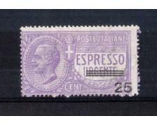 1917 - LOTTO/11429 - REGNO - 25c. SU 40c. ESPRESSO - LING.