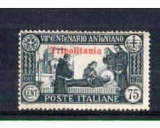 1931 - LOTTO/11445 - TRIPOLITANIA  - 75c. S.ANTONIO - LING.