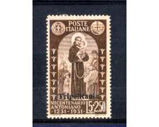 1931 - LOTTO/11446 - TRIPOLITANIA - 5+2,50 Lire S. ANTONIO - LING.