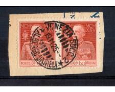 1925 - LOTTO/11470 - REGNO - 60c. GIUBILEO COPPIA  ANNULLO di  ALBERGO