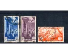 1931/32 - TRIPOLITANIA - POSTA AEREA 75/80/1,50 LIRE - USATI