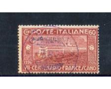 SOMALIA - 1926 - LOTTO/11077 - 60 CENT.SAN FRANCESCO - USATO