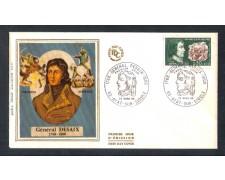 1968 - LOTTO/11092 - FRANCIA - GENERALE DESAIX - BUSTA FDC