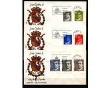 1981 - LOTTO/11094 - SPAGNA - JUAN CARLOS - 3 BUSTE FDC